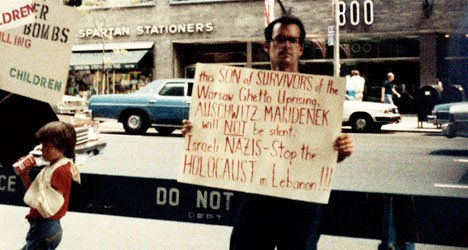 Still from AMERICAN RADICAL: THE TRIALS OF NORMAN FINKELSTEIN