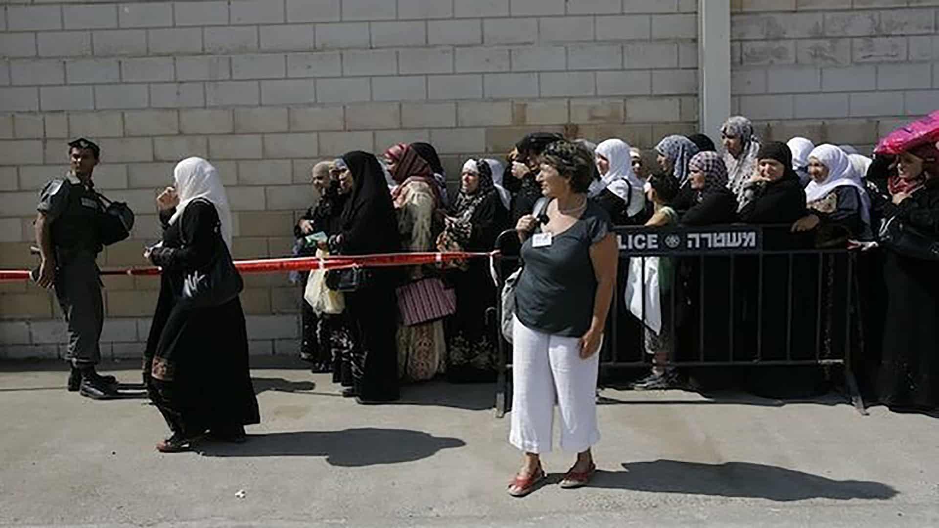 Still from Israel vs Israel