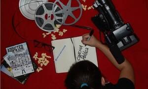 Cinema Politica Cégep de Saint-Hyacinthe